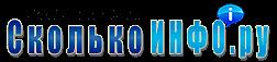 logo252x57