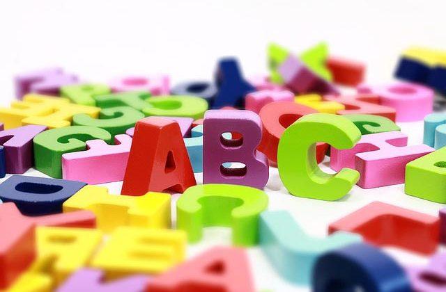 сколько гласных букв в английском алфавите