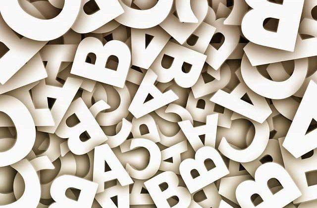 сколько букв в немецком алфавите