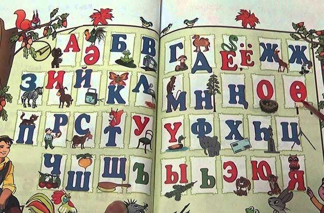 Сколько гласных согласных букв в татарском алфавите